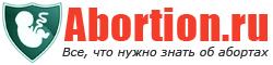 Abortion.ru